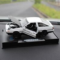 AE86合金车模汽车摆件仿真中控台车载装饰品创意漂亮车内装饰用品