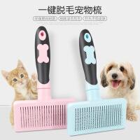 狗毛梳子撸猫毛专用针梳宠物梳毛器泰迪金毛大型犬梳毛刷狗狗用品6ld