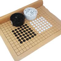 棋牌麻将高分子密胺围棋子儿童学生入门培训361粒五子棋 套装