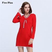 Five Plus女装V领喇叭袖针织连衣裙条纹系带中长裙长袖撞色