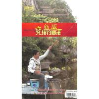 新版竞技钓鲫法(十碟套装DVD)( 货号:77986173723)