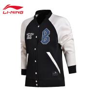 李宁卫衣女士2018新款篮球系列开衫长袖外套立领宽松女装运动服AWDN026