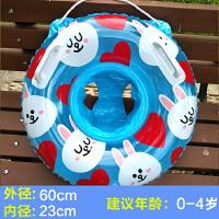 幼儿童游泳圈婴儿坐圈家用腋下圈0-1-3-6岁2宝宝12个月小孩一女童 浅黄色 小兔坐圈0-4岁