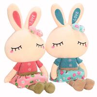 小白兔布娃娃睡觉抱枕儿童玩偶公仔女孩公主可爱兔子毛绒玩具女生