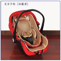 适配于kiddy 婴儿童安全座椅提篮凉席贝贝卡西提篮凉席沉思者凉席 贝贝卡西席 (LB321) 其它 贝贝卡(LB32