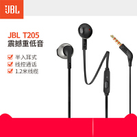 JBL T205半入耳式带麦线控运动耳机重低音苹果小米华为手机