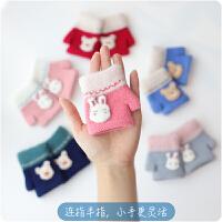 儿童 薄款 冬天宝宝12个月 婴儿手套冬季 保暖 幼儿秋冬0-1-2-3岁