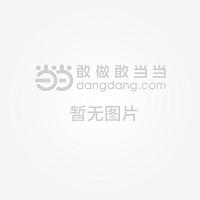 中医调养系列:古法美容