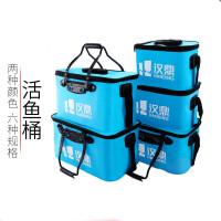活鱼桶鱼箱钓鱼桶鱼护包装鱼桶养鱼具水桶eva折叠加厚防水钓