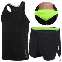运动套装男健身服户外新品专业马拉松田径训练三分裤宽松内衫篮球跑步背心