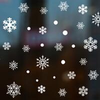 商场店铺橱窗户玻璃贴画墙贴纸新年圣诞节日门贴装饰白雪花窗贴纸