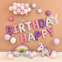 生日布置宝宝儿童周岁生日布置气球装饰套餐生日派对布置用品主题派对装饰铝膜字母气球礼物 铝膜气球