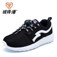 彼得潘新款童鞋秋季儿童运动鞋 网布小孩男童鞋 P281