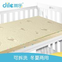 蒂乐婴儿床垫天然椰棕冬夏两用幼儿园棕垫儿童宝宝婴儿床床垫定做