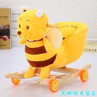 儿童木马摇马两用实木摇摇车婴儿玩具宝宝摇椅带音乐