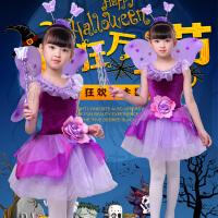 万圣节儿童演出服装女巫 花仙子套装 巫婆舞会蝴蝶精灵女服饰