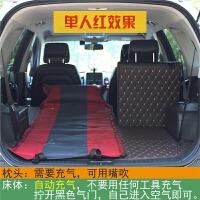 SUV车载充气床汽车自动充气床垫越野车用后备箱双人车中床车震床SN6251