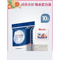 孕产妇产褥垫产后护理垫用品一次性床单防水垫月经垫10片 i9e