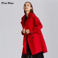 FIVE PLUS2019新款女装双面呢大衣女中长款毛呢外套潮宽松排扣