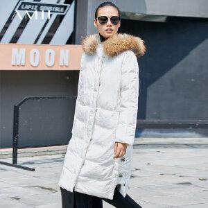 *Amii 休闲 90白鸭绒羽绒服女 冬装新宽松貉子毛连帽拉链绑带外套