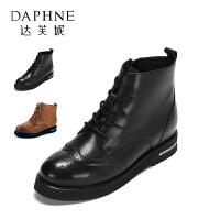 Daphne/达芙妮冬舒适牛皮平跟短靴 英伦布洛克系带马丁靴