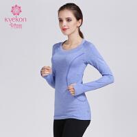 瑜伽服长袖上衣女圆领T恤跑步健身服 修身显瘦无缝速干休闲运动服