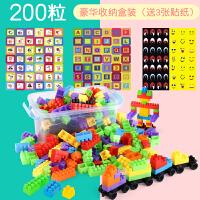 儿童塑料宝宝积木1-2周岁7-8-10益智拼装拼插男女孩3-6岁智力玩具