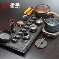 乌金石茶盘茶具套装家用整块功夫茶道唐丰铸铁壶茶壶电陶炉烧水壶