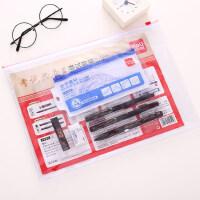得力答题卡专用笔考试学生电脑涂卡笔自动铅笔成人2B中性笔套装