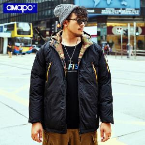 【限时抢购到手价:289元】AMAPO潮牌大码男装加厚羽绒服冬季短款外套保暖潮胖加大码羽绒衣