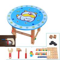 椅子多功能拆装工具螺母丝组装组合儿童拼装木制积木玩具 +电钻