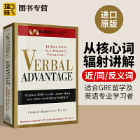 Verbal Advantage 英文原版 词汇优势 英文版 英文单词学习书 GRE英语词汇工具书 出国留学考试适用