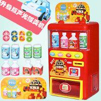 儿童会说话的自动售货机饮料机玩具糖果贩卖机投币玩具男孩女孩子