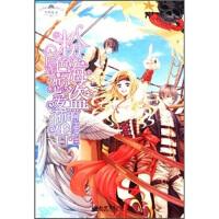 【新书店正版】粉色海盗的恋爱预告 月半残 新世界出版社
