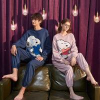 [1件2.5折价115元]史努比联名唐狮春秋季新款情侣睡衣纯棉男女可外穿家居服套装