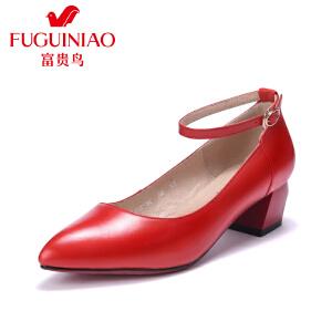 富贵鸟浅口鞋女单鞋2017春季新款尖头粗跟单鞋富贵鸟女鞋