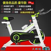 动感单车家用静音健身脚踏车运动器材自行车室内健身车 【豪华款-白色】80乘80特粗车架 动感飞轮