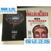 [二手旧书9成新]IT时代周刊 2013年第22期(总第284期)