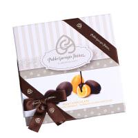 巴布洛Paplo/巴布洛金橘黑巧克力豆120g/盒
