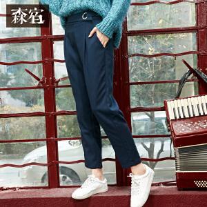 森宿不曾磨灭冬装文艺中性金属环装饰前片倒褶斜插袋不对称腰带休闲裤