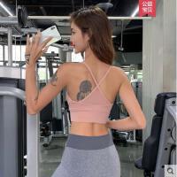 运动内衣女防震跑步背心式聚拢健身定型防下垂训练外穿薄款文胸罩