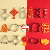 新款新年糖霜曲奇饼干模具套装材料烘培工具招财猫姜饼人磨具大号