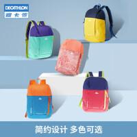 迪卡侬儿童小书包双肩包男女童旅行休闲背包运动包双肩背包KIDD