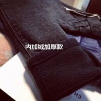 保暖紧身秋冬季打底裤女式外穿显瘦黑色小脚牛仔裤女加厚加绒新款