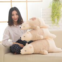 布娃娃抱抱熊生日礼物女生北极熊公仔大号趴趴熊抱枕玩偶毛绒玩具
