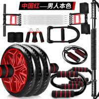 【支持礼品卡】S型俯卧撑支架钢制男士锻炼胸肌健身器材家用防滑工字腹肌轮训练p8e