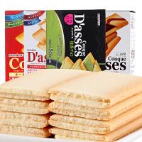 日本进口零食三立巧克力夹心饼干12枚*3盒 抹茶味酥薄曲奇饼干