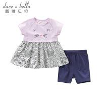 戴维贝拉夏装新款女童套装 宝宝卡通套装DB10464
