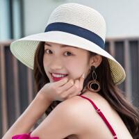沙滩帽遮阳帽子女夏海边防晒帽出游韩版可折叠遮脸渔夫帽太阳草帽