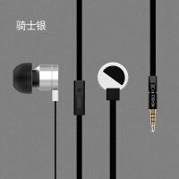 CYKE手机线控耳机金属立体声直插电脑耳塞入耳式运动有线耳机